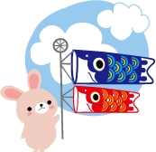 鯉のぼり.gif